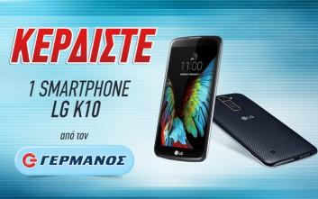 Κερδίστε ένα 4G smartphone LG K10