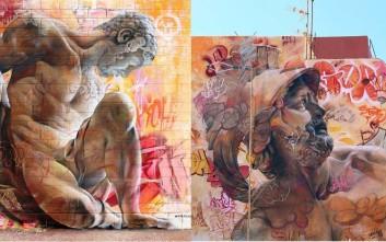 Ισπανικά γκράφιτι με αέρα αρχαίας Ελλάδα