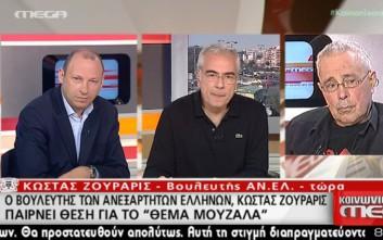 Ζουράρις: Τρίχες το θέμα με τον Μουζάλα