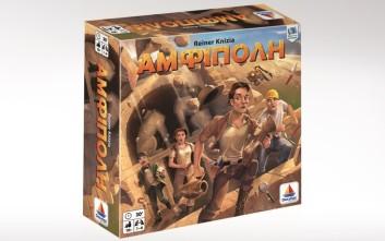 Η Αμφίπολη έγινε επιτραπέζιο παιχνίδι