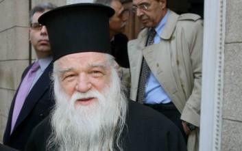 Αμβρόσιος: Κεκτημένο δικαίωμα των ιερέων ο τρόπος μισθοδοσίας τους