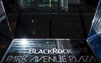 Ανάκαμψη της Ευρώπης βλέπει το επενδυτικό ίδρυμα της BlackRock