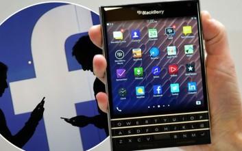 Τέλος και το Facebook για τα BlackBerry