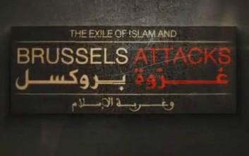Το Ισλαμικό Κράτος καλεί σε τζιχάντ