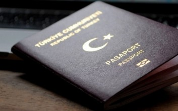 Σε ισχύ έως την 1η Ιουλίου η υποχρέωση έκδοσης βίζας για τους πολίτες της Τουρκίας
