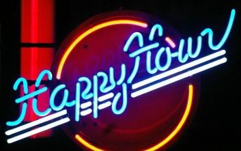 Μάθετε τα πάντα για το Happy Hour και πώς θα το αξιοποιήσετε σωστά