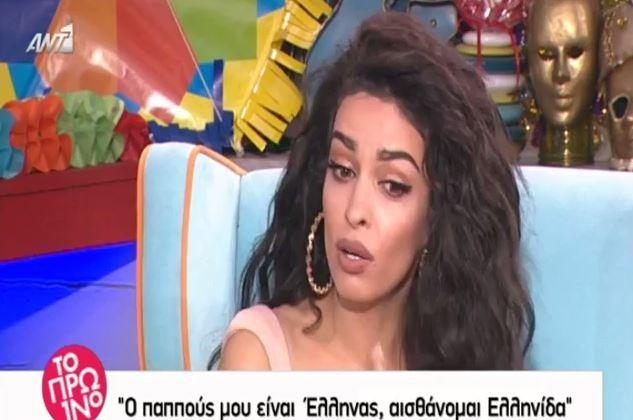 Ελένη Φουρέιρα: Ήρθα 8 ετών στην Ελλάδα από την Αλβανία