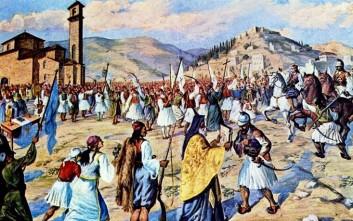 Οι άγνωστοι οπλαρχηγοί του 1821