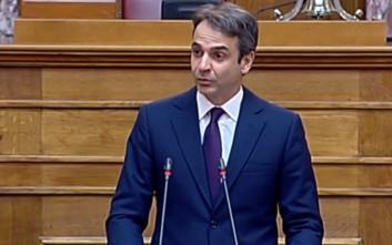 Μητσοτάκης: Πόσες λίστες Λαγκάρντ και πόσους Παπασταύρου μπορεί να καταναλώσει η ελληνική κοινωνία;