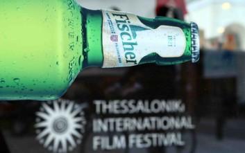 Η Fischer απονέμει τα Βραβεία Κοινού στο 18ο Φεστιβάλ Ντοκιμαντέρ Θεσσαλονίκης