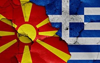 Πώς τα Σκόπια κατάφεραν να αρπάξουν την ονομασία «Μακεδονία»