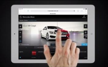 Αξεσουάρ κάθε μοντέλο Mercedes με λίγα «κλικ»