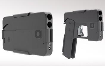 Εταιρεία κατασκεύασε όπλο που μοιάζει με κινητό