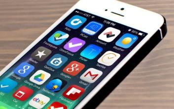 Χρήσιμα βήματα και συμβουλές για να αδειάσει η μνήμη του iPhone