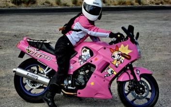 Μηχανές μόνο για κορίτσια