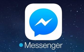 Πώς θα είναι το Facebook Messenger στα Windows 10