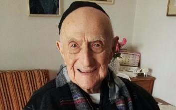 Ο γηραιότερος εν ζωή άντρας στον κόσμο επέζησε από το Ολοκαύτωμα
