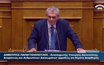 Παπαγγελόπουλος: Πιέσεις στη δικαιοσύνη συνεχίστηκαν και μετά την ανάληψη της εξουσίας από το ΣΥΡΙΖΑ
