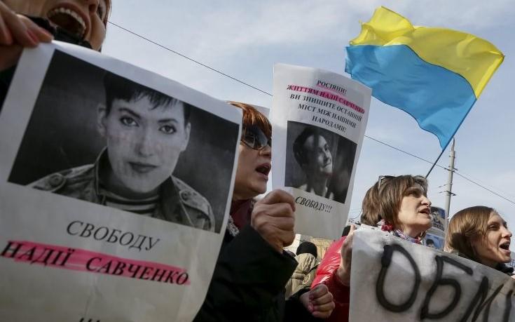 Οργή για τη φυλάκιση της πιλότου Νάντια Σαβτσένκο στη Ρωσία