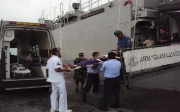 Πνίγηκαν 9 Κουβανοί προσπαθώντας να φτάσουν στη Φλόριντα