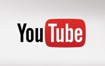 Ποια βίντεο προτίμησαν να δουν στο YouTube οι Έλληνες το 2016