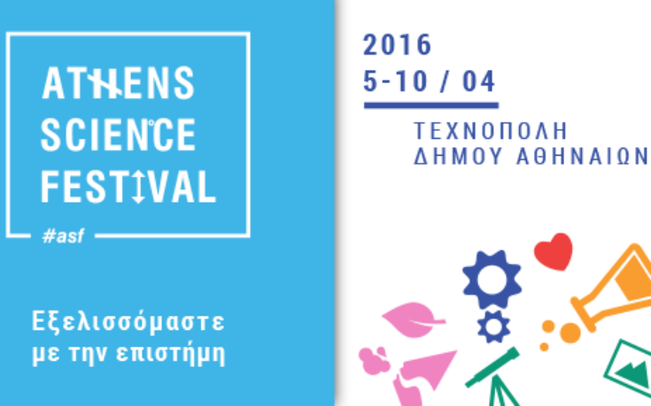 science festival 2016_2_edited