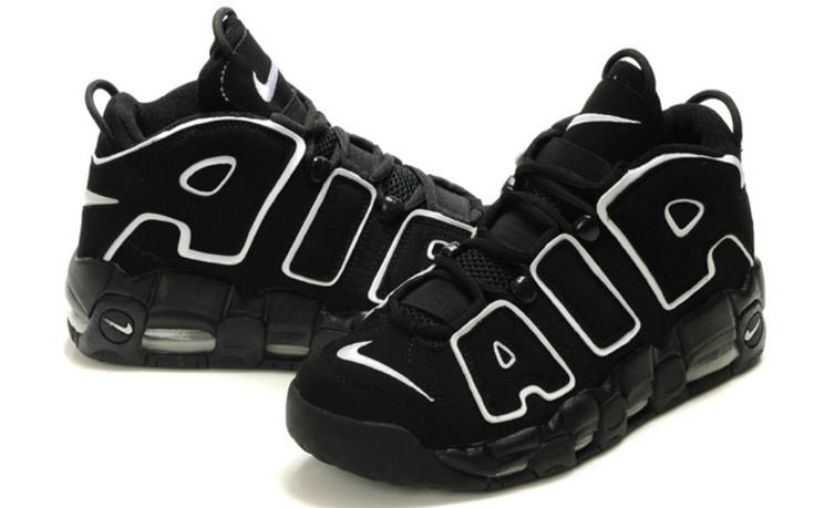 Το μοντέλο που άλλαξε για πάντα τα αθλητικά παπούτσια – Newsbeast 2df0e8317dc