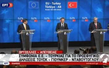 Νταβούτογλου: Δεν υπάρχει μέλλον στην ΕΕ χωρίς την Τουρκία και αντιστρόφως