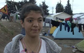 Η 16χρονη προσφυγοπούλα με το σημαδεμένο, από τις βόμβες, πρόσωπο