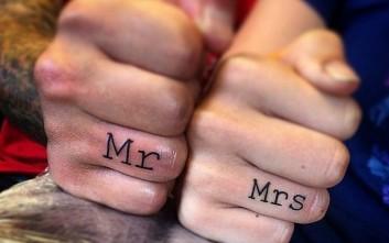 Τατουάζ γάμου που μένουν για πάντα...