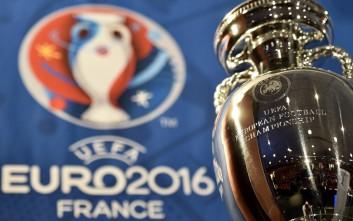 Το πρόγραμμα όλων των αγώνων του Euro 2016