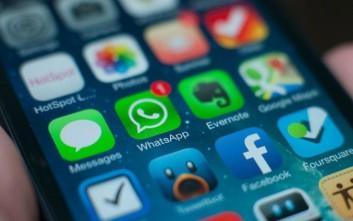 Πώς να γράφετε με άλλο στυλ γραμματοσειράς στο WhatsApp