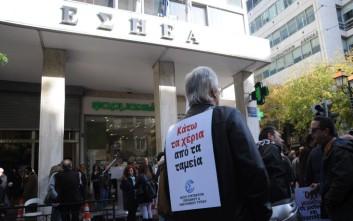 Και οι δημοσιογράφοι συμμετέχουν στην απεργία για το ασφαλιστικό