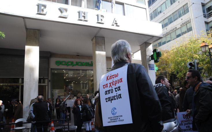 Νέα 24ωρη απεργία αποφάσισε η ΠΟΕΣΥ για τη Μ. Τρίτη