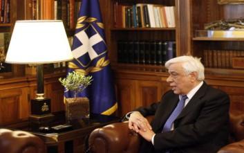 Παυλόπουλος: Εύθραυστο αγαθό η Δημοκρατία κι έχει ανάγκη από προστασία