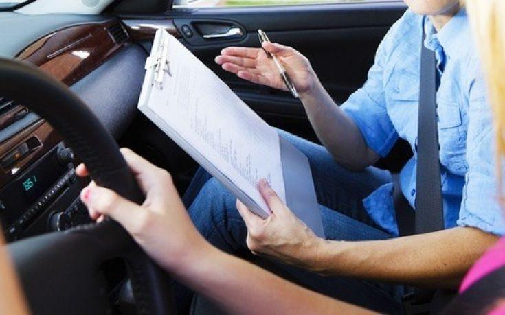 Τι αλλάζει στις εξετάσεις για το δίπλωμα οδήγησης