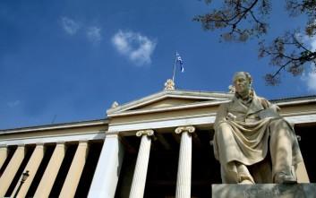 Το Πανεπιστήμιο Αθηνών ανάμεσα στα καλύτερα του κόσμου