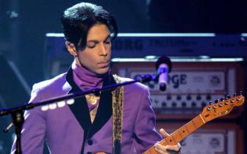 Πωλείται στο eBay βρόχινο νερό από την ημέρα θανάτου του Prince