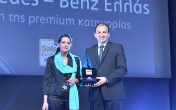 Βραβείο πωλήσεων στη Mercedes Ελλάς
