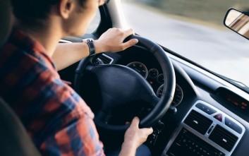 Νέος τρόπος ασφάλισης αυτοκινήτου για όσους δεν διανύουν πολλά χιλιόμετρα