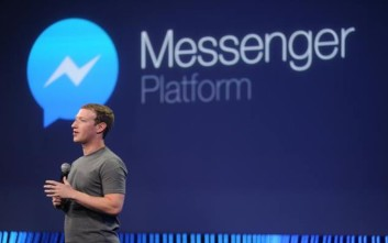 Έρχεται νέα αλλαγή στο Messenger