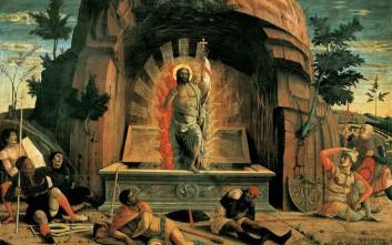 H Ανάσταση του Κυρίου που κάποιοι αποκαλούν Μεγάλη Πασχαλινή Συνωμοσία