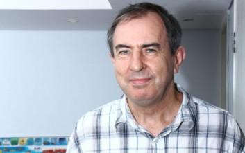 Νεκρός 60χρονος ακαδημαϊκός που αγνοούνταν από το Μάρτιο