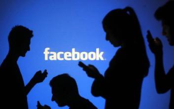 Το Facebook βοηθά τους τυφλούς ανθρώπους να «δουν» τις φωτογραφίες που δημοσιεύονται