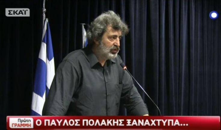 Πολάκης σε δημοσιογράφο: Έπρεπε να τον χώσω τρία μέτρα κάτω από τη γη