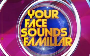 Το πρόσωπο-έκπληξη στην επιτροπή του Your Face Sounds Familiar