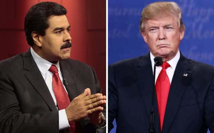 Οργή στη Βενεζουέλα για τις νέες κυρώσεις της Ουάσινγκτον