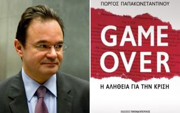 Βγάζει και βιβλίο για το μνημόνιο ο Γιώργος Παπακωνσταντίνου