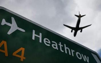 Έκλεισε τερματικός σταθμός στο αεροδρόμιο Χίθροου για λόγους ασφαλείας