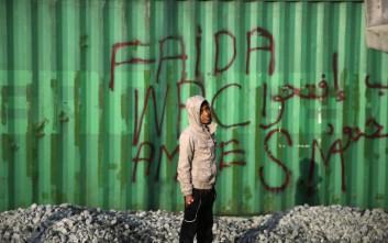 Αγνοούνται 11.000 ασυνόδευτα προσφυγόπουλα σε χώρες της Ε.Ε.